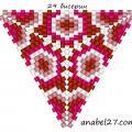 Схемы треугольников. схемы треугольников из бисера бисероплетение мозаика peyote patterns.
