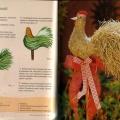 Игрушки из сена - Петух