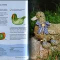 Игрушки из сена - Утка с утятам