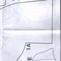 Приложение: лист А, часть 4