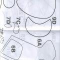 Приложение: лист В, часть 3