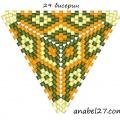 Треугольник из бисера 23