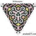 Треугольник из бисера 20