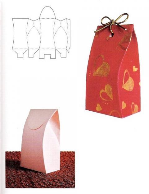 Коробка подарочная 13