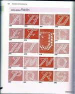 Буквы вязаные спицами