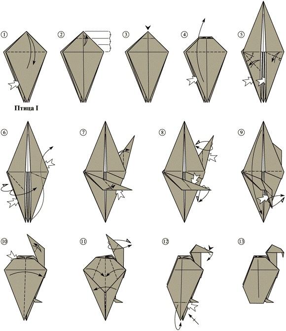 Оригами схема Гриф. Увеличить