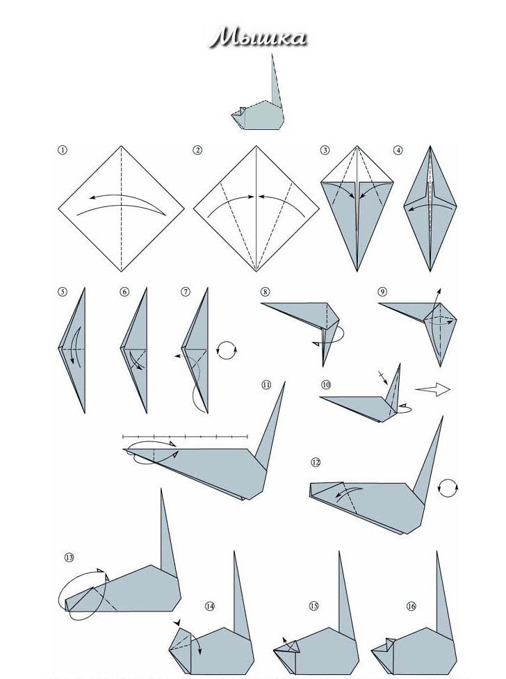 Оригами схема Мышь. Увеличить