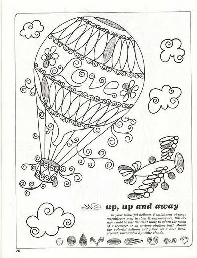 Воздушный шар. Увеличить