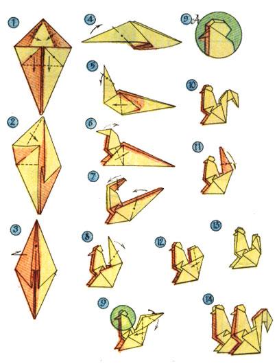 Оригами схема Петух. Увеличить